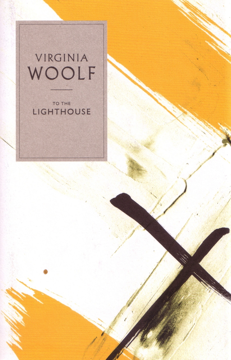 thoughts on charles tansley in to the lighthouse by virginia woolf To the lighthouse is a 1927 novel by virginia woolf the novel centres on the ramsays and their visits to the isle of skye in scotland between 1910 and 1920.